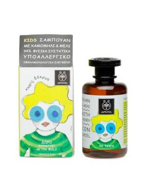 Apivita - Kids, Shampoo with chamomile & honey, 250ml