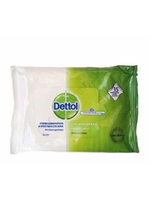 BIAN - Dettol Antibacterial Wet Wipes