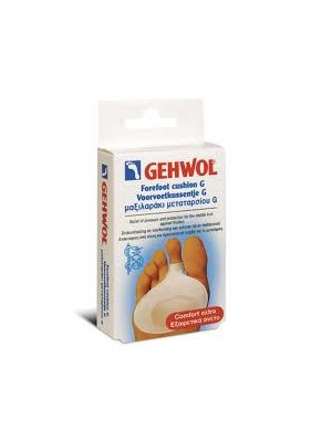 Gehwol - Gehwol Metatarsal Cushion G, small, 2 pieces