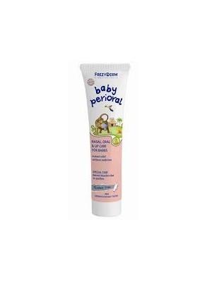 Frezyderm - Baby Perioral Cream, 40ml