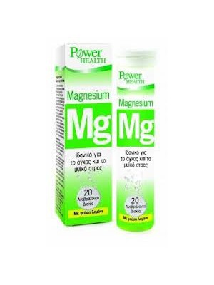 Power Health - Magnesium 220 mg