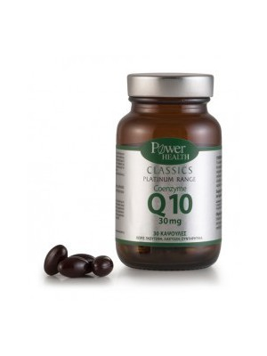 Power Health - Classics, Coenzyme Q10, Συμπλήρωμα διατροφής με Συνένζυμο Q10, 30mg, 30tbs