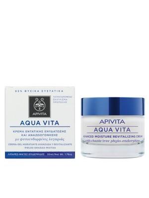 Apivita - Aqua Vita, Advanced moisture revitalizing cream-gel for oily-combination skin with phyto-endorphins, 50ml