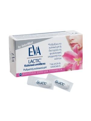 intermed - Eva Lactic Ovules, Κολπικά υπόθετα με γαλακτικό οξύ και γλυκογόνο, 10 supp.