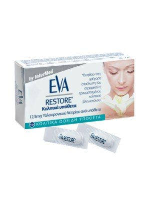 intermed - Eva Restore Ovules Κολπικά υπόθετα με υαλουρονικό οξύ, 10supp.