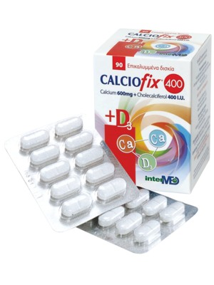 intermed - CALCIOFIX 400 Καταπινόμενα δισκία 600mg ασβεστίου + 400IU D3, 90tbs