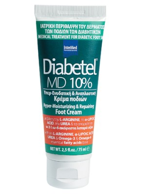 intermed - Diabetel MD 10% Moisturizing cream with urea 10%, 75ml