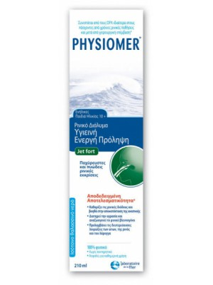Physiomer - Jet Fort, 210ml