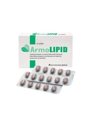 Rottapharm - Armolipid, φυσικό συμπλήρωμα διατροφής, 20 δισκία