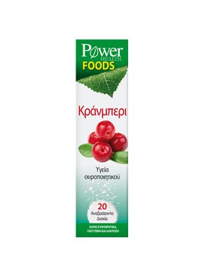 Power Health - Cranberry, For a healthy urinary tract, 20 effervescent tablets