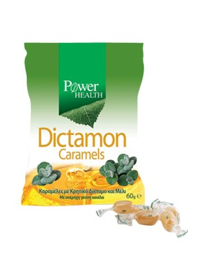 Power Health - Dictamon Caramels, για το βήχα, 60g