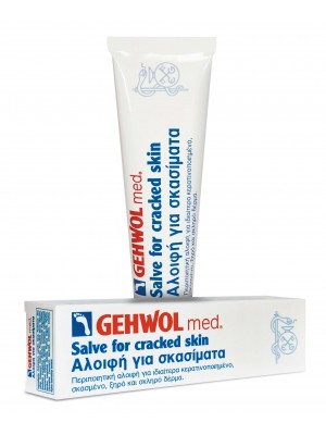 Gehwol - Gehwol med Salve for cracked skin, 125ml