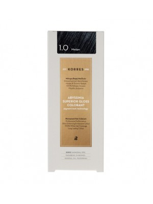 Korres - Abyssinia superior gloss colorant, 50mL
