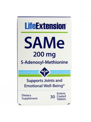 life extension - dietary supplement for combating pain & improvement of mood, same, 200mg, 30 soft caps.