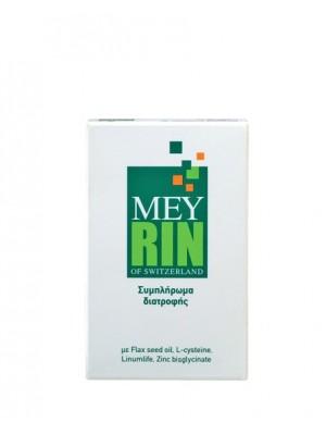 Mey - Meyrin, 30Caps
