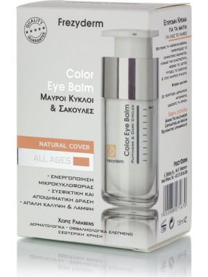 Frezyderm - Color Eye Balm, 15ml