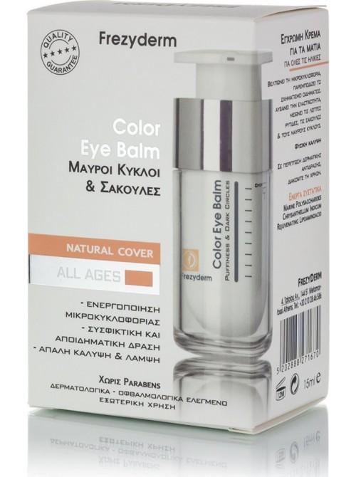 Frezyderm - Color Eye Balm, 15ml