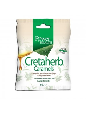 Power Health - Cretaherb Caramels with Cretan Herbs, 60gr