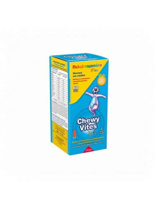 Vican - Chewy Vites Jelly Bears, 60 gums