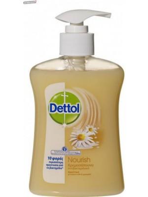BIAN - Dettol Nourishing Liquid Soap, 250ml