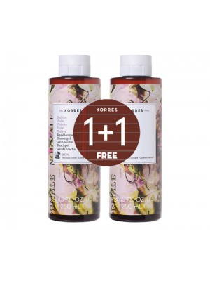 Korres - 1+1 Free! Shower Gel Violet, 2x250ml