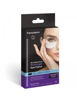 Frezyderm - Revitalization Hydrogel Eye Patch, 4 Pairs