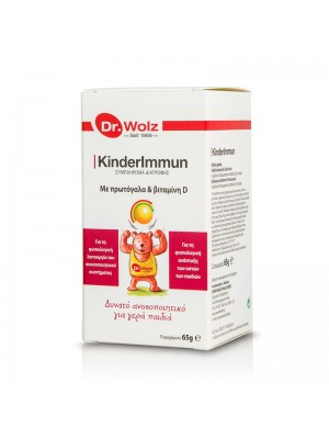 Power Health - Dr. Wolz KinderImmun Vitamins B, C, D3, 65gr