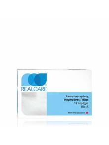 RealCare - Sterilized Gauze Sponges 15x15cm, 12pc