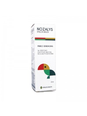 Epsilon Health - Nozalys Spray, 20ml